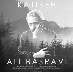 به بهانه سالگرد درگذشت فرهاد مهراد، آهنگ کتیبه با صدای علی بصروی/از تی وی پلاس بشنوید و دانلود کنید