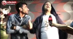 خواستگاری رسمی یک دختر از محمدرضا گلزار/دابسمش اختصاصی تی وی پلاس