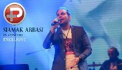 شب پرده برداری از صورت خواننده معروف بعد از هفت سال انتظار/ گزارش اختصاصی تی وی پلاس از حاشیه های جذاب کنسرت سیامک عباسی در تهران