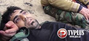 لحظه شهادت خبرنگار ایرانی توسط داعش/شهادتین و وداع با دوستان؛ آخرین سکانس زندگی علی