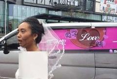خودکشی داماد بعد از دیدن چهره عروس!