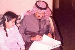 مرد فرانسوی به جرم نبوسیدن پای دختر پادشان عربستان کشته شد!