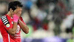 شیرازی ها پرسپولیس را ترور کردند!/خلاصه بازی پرسپولیس - قشقایی شیراز و حذف سرخپوشان در مرحله یک سی و چهارم جام حذفی!