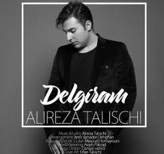 """موزیک جدید علیرضا طلیسچی به نام""""دلگیرم""""را از تی وی پلاس بشنوید و دانلود کنید"""