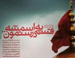 """موزیک ویدیو  جدید احسان خواجه امیری به نام """"منه عاشق"""" را از تی وی پلاس ببینید و دانلود کنید"""