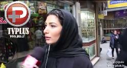 عکس العمل های عجیب دختر خانم های تهرانی  به سوال: آیا حاضرید همسر دوم یک مرد شوید؟+ویدیو