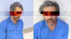 فیلم: وحشی ترین مرد ایران از تجاوز بی رحمانه اش به دختر 14 ساله می گوید