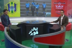 گاف تاریخی تلویزیون در پخش بازی پرسپولیس و نفت آبادان؛ تکرار اشتباه علیفر از سوی برنامه فوتبال برتر