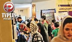 ویدیویی از یک کالج زبان در تهران که کودکان کار را رایگان آموزش میدهد