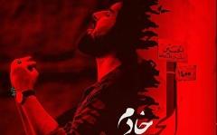 آهنگ جدید حامد زمانی به نام خادم الحسین/به مناسبت اربعین حسین/اولین بار از تی وی پلاس بشنوید