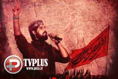 ویدیوکلیپ فرمانده السلام حامد زمانی برای اربعین را اولین بار از تی وی پلاس ببینید