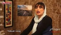 از پسری که برای تغییر جنسیت در مترو دستفروشی می کند تا جوانی که بعد از دختر شدن تیکه باران شده است/داستان زندگی ترنس ها در ایران/مستند شوکر شبکه تی وی پلاس