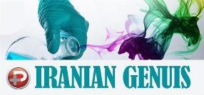 ویدیویی از کشف بزرگ نابغه های ایرانی که هم روی آمریکایی ها را کم کرد و هم آمار طلاق را پایین آورد