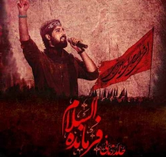 """موزیک جدید حامد زمانی به نام """"فرمانده السلام"""" را از تی وی پلاس بشنوید و دانلود کنید"""