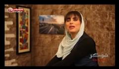 کتک زدن وحشیانه یک پسر به خاطر دوجنسه بودن!/آنونس قسمت جدید برنامه شوکر با موضوعیت زندگی ترنس ها در ایران
