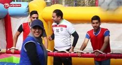 زمین فوتبالی از جنس هیجان؛ وقتی کل کل اهالی خانه بالا می گیرد و قدرت پایشان را به رخ می کشند/یکی از جذاب ترین تفریحات این روزهای ایران را از تی وی پلاس ببینید