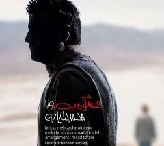 """آهنگ زیبای محمد علیزاده به نام """"عشقم این روزا """" را از تی وی پلاس بشنوید و دانلود کنید"""