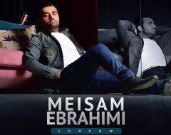 """موزیک جدید میثم ابراهیمی به نام """"غم"""" را از تی وی پلاس بشنوید و دانلود کنید"""