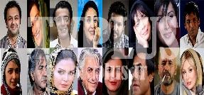 این ستاره ها رکورددار ازدواج در سینمای ایران هستند/ بیست بازیگر سرشناسی که در اغلب فیلم ها باهم ازدواج می کنند! فهرستی از برترین زوج های هنری ایران/ رادیوپلاس