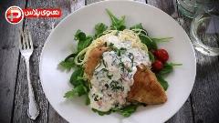 طعم بی نظیر این غذای جدید را هرگز فراموش نمی کنید؛ آموزشی متفاوت از تهیه مرغ با سُسی دلپذیر