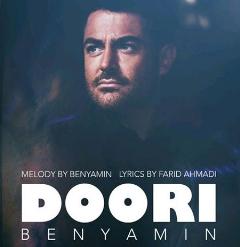 """موزیک جدید بنیامین بهادری به نام """"دوری"""" را از تی وی پلاس بشنوید و دانلود کنید"""