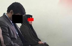 نوعروس خواهر شهید لاجوردی در لیست اعدام قرار گرفت
