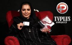 اشک های دختر بازیگر ایرانی وقتی از مرگ پدرش می گوید: اگر اجازه می دادند اعضای بدن پدرم را اهدا می کردم/ بهاره ارجمند در برنامه رگ به رگ تی وی پلاس