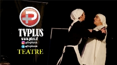قتل یک خدمتکار فرانسوی در شب جشن تولد پروفسور مشهور  در یک سالن تئاتر در تهران+ویدیو