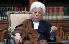 وصیت هاشمی رفسنجانی برای اموالش: وجوهی که در گاوصندوق دفترم موجود است، در اختیار بیتالمال بگذارند