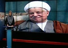 لحظه اعلام درگذشت آیت الله هاشمی رفسنجانی از تلویزیون