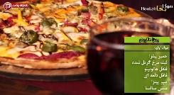 پیتزا هالوپینو، خوشمزه ترین پیتزایی که می توانید در عمرتان بخورید/ به پیشنهاد سرآشپز کافه هوکاجی