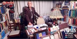 دستگیری بازیگر تلویزیون ایران در فرودگاه: به فردین گفتم فرش خانه ات را بفروش اما بازی نکن/قسمت دوم گفتگوی جذاب با داریوش اسدزاده