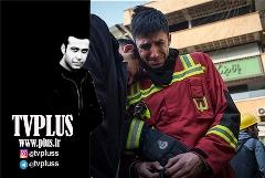 کلیپ تصویری محسن چاوشی برای آتش نشانهای فداکار ساختمان پلاسکو