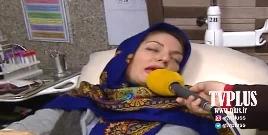 مهناز افشار در سی سی یو؛ آخرین وضعیت سوپراستار زن سینما در گفتگوی ویدیویی پزشک معالجش با تی وی پلاس