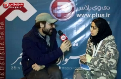 بازیگر جوان تئاتر: مقصر تهیه کنندگانی هستند که از بازیگران بی سواد استفاده می کنند/ ویژه برنامه تی وی پلاس به مناسبت جشنواره تئاتر فجر