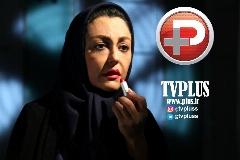 تسلیت به سینمای ایران؛ اعتراض های شدیداللحن به اکران فیلمی که عجیب ترین واکنش ها را در پی داشت/ دعوتنامه خون سینما بروها را به جوش آورد