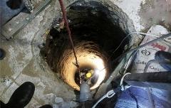 خبر تکان دهنده/ اقدام  غیرانسانی و وحشتناک زن جوان: مادر همدانی 2دختر خردسالش را در چاه زنده به گور کرد