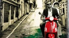 حامد کمیلی: آمار طلاق ها یعنی چشمان تان را قبل از ازدواج باز کنید/فرش قرمز و نشست خبری ایتالیا ایتالیا در کاخ جشنواره فیلم فجر/اختصاصی تی وی پلاس