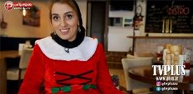 رستوران این دختر ایرانی دانمارکی پاتوق آدم معروف هاست/از سیزده سالگی در رستوران کار میکردم/زندگی در ایران را ترجیح میدهم