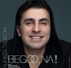 """موزیک جدید علیرضا طلیسچی به نام """"بگو نه"""" را از تی وی پلاس بشنوید و دانلود کنید"""