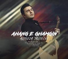 """موزیک جدید علیرضا طلیسچی به نام """"آهنگ غمگین"""" را از تی وی پلاس بشنوید و دانلود کنید"""