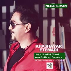 خشایار اعتمادی آهنگ نگار من را ویژه نوروز منتشر کرد/از تی وی پلاس بشنوید و دانلود کنید