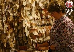 شانزده هزار زن موهایشان را به پای عشق یک مرد ریختند/ عجیب ترین موزه دنیا از قاب تی وی پلاس