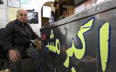 پاتوق زیرخاکی سیاسیون سرشناس در میدان تجریش/ سیر تا پیاز اکبرمشتی قدیمی ترین بستنی فروشی ایران به روایت تی وی پلاس