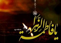 نماهنگ بی بی حرم با صدای حامد زمانی و عبدالرضا هلالی به مناسبت شهادت حضرت زهرا(س)