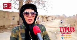 پاتوق باورنکردنی جمعه های خانم بازیگر سرشناس/عیدی غافلگیرانه لیلا بلوکات، مردم و هفت هشتاد به کودکان کار