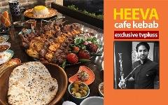 کافه کباب هیوا یکی از ده رستوران برتر ایران از دید وبسایت گردشگری مشهور دنیا/برنامه پاتوق تی وی پلاس