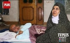 روایت باورنکردنی فداکارترین مادر ایران که تمام معادلات پزشکی را بر هم ریخت/همه میگفتند نوزاد را بکشید و بیرون بیندازید/در این 53 سال فقط یکروز بالای سرش نبودم چون خودم بیمارستان بودم/اختصاصی تی وی پلاس