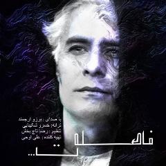 اولین گفت و گوی بدون سانسور با قیصر: در ایران دستگیر نشدم اما ...