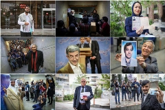 ادعای جنجالی بازیگر سرشناس که در انتخابات ریاست جمهوری رقیب حسن روحانی شده است: کابینه ام را از هنرمندان می چینم/عجیب ترین اتفاقات تاریخ سیاسی ایران در ثبت نام ریاست جمهوری/رادیو اکتیو